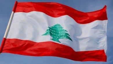صورة لبنان بين مَدّْ السجَّاد وجَزر الحصار