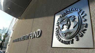 صورة إلى المراهنين على صندوق النقد الدولي.. هذا ما ينتظركم!