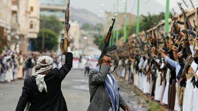 صورة العقوبات على أنصار الله والإصرار على إعادة اليمن لبيت الطاعة الأمريكي