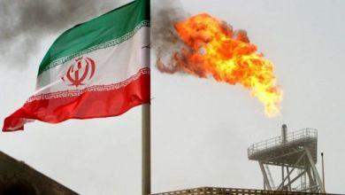 صورة حصار ايران .. اصبح من الماضي