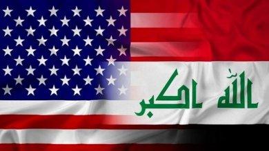 صورة كذبة الحوار الاستراتيجي بين العراق وامريكا