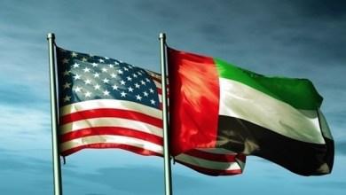صورة كيف تؤثر إمارة صغرى الإمارات في قرار دولة عظمى أميركا؟