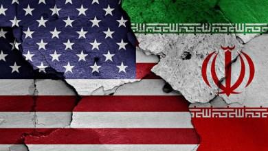 صورة أميركا تحاول جمع الأضداد بتحالفٍ معاق لمواجهة إيران