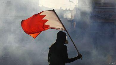 صورة إلى متى يتغافل المجتمع الدولي عن مأساة البحرين؟