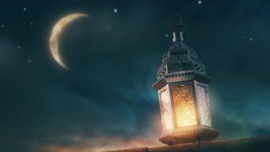 صورة كيف نستقبل شهر رمضان