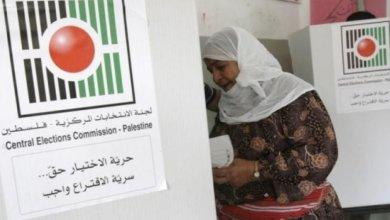 صورة هل اسرائيل تعارض الانتخابات الفلسطينية حقا