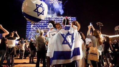 صورة يومُ الاستقلالِ الإسرائيلي احتفالاتٌ عربيةٌ ومباركةٌ رسميةٌ