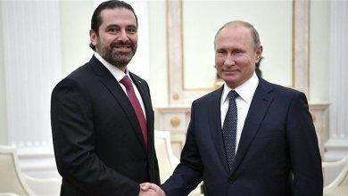 صورة إتصال بوتين والحريري إستمر 50 دقيقة.. ومحوره الأزمة الحكومية