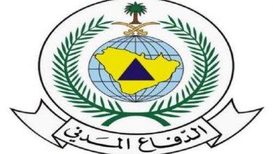 صورة لماذا أطلق الدفاع المدني السعودي 'صوت الإنذار' على هواتف المواطنين؟