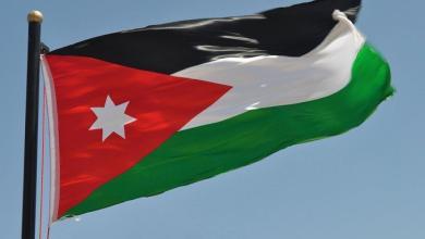 صورة الدروس والعبر المستفادة من المؤامرة الأخيرة على الأردن