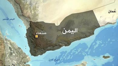 صورة الإمارات وإسرائيل أبعاد وتداعيات السيطرة على جزر اليمن وسواحله