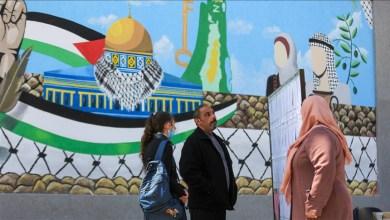 صورة الانتخابات الفلسطينية في القدس: ما قبل عهد ترامب لا يشبه ما بعده..