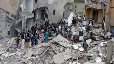 صورة التقرير الحقوقي الأول يكشف جرائم الحرب التي ارتكبتها (السعودية وأمريكا) خلال 6 أعوام من العدوان على اليمن