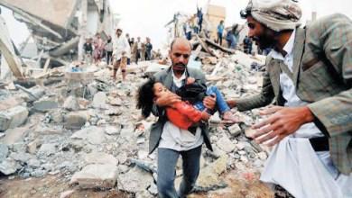 صورة القتل الجماعي في اليمن بإشراف أمريكا 4 آلاف مذبحة في ستة أعوام خلفت 50 الف قتيل وجريح