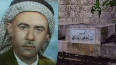 صورة 36 رصاصة في الأقصى.. وبحثٌ عن جذور يمنيّة  الشهيد صالح محمد اليماني
