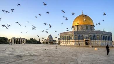 صورة القدس أقرب