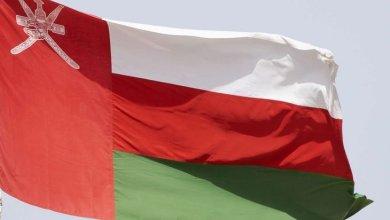 صورة إنتفاضة في سلطنة عمان برعاية سعودية إماراتية