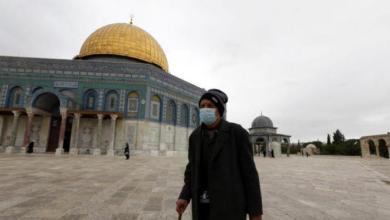 صورة عند مفترق الطرق .. جميعنا نحو يوم القدس