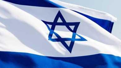صورة سيُسْفِرُ كُلٌ عن وجهه؛ أهلا إسرائيل..!
