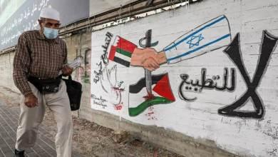 صورة الشيعة ودنس التطبيع مع إسرائيل