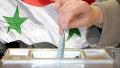 صورة لماذا اغضبت انتخابات الرئاسة السورية كل هؤلاء