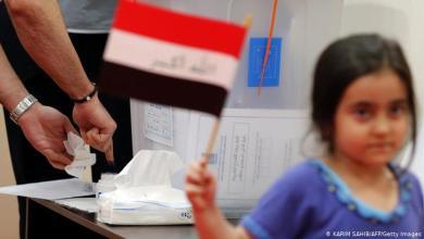 صورة التقرير السياسي عن موضوع تأجيل الانتخابات ( العراق)