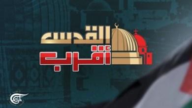 صورة القدس أقرب.. ثورة عالمية ليقظة الشعوب في يوم القدس العالمي