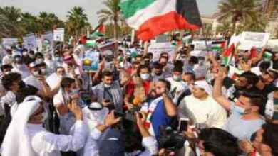 صورة اعتصام سلمي أمام البرلمان الكويتي تضامناً مع فلسطين