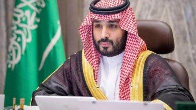 صورة ولي العهد السعودي وأحاديث الآحاد