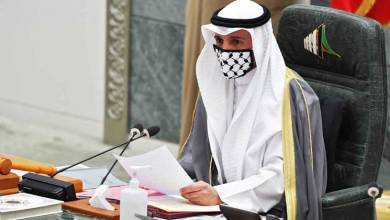 صورة برلمان الكويت يوافق مبدئيا على تغليظ عقوبات التطبيع مع إسرائيل
