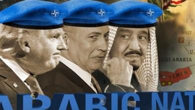 """صورة كواليس تشكيل """"الناتو العربي الصهيوني"""".. صحيفة تكشف محاضر مفاوضات الخليج وأمريكا"""
