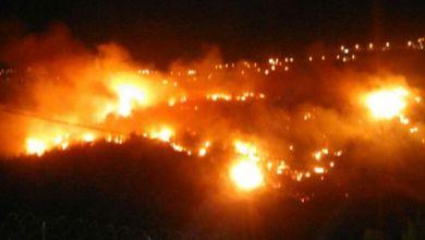 """صورة """"إسرائيل"""" تحترق"""