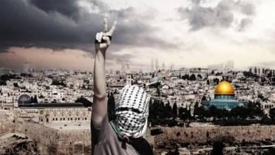 صورة نصف الكاس الفارغ من مستقبل القضية الفلسطينة