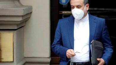 صورة طهران تعلن التوصل إلى اتفاق لرفع العقوبات عن غالبية الأفراد والكيانات خلال محادثات فيينا