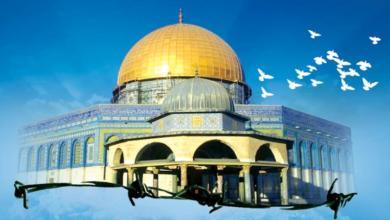 صورة يوم القدس العالمي