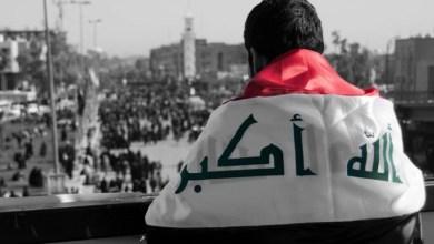 صورة تشكيل رأي عام شيعي عراقي مضاد للذات
