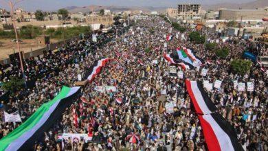 صورة اليمنيون مع الفلسطينيين..