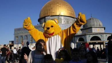 صورة عيدنا القدس ومباركاتنا غزة وتهانينا الشيخ جراح