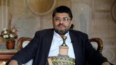 صورة السيد محمد علي الحوثي وجنبيته