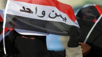 صورة الوحدة اليمنية في الذكرى ال ٣١وارهاصات العدوان وادعاءات المرتزقة