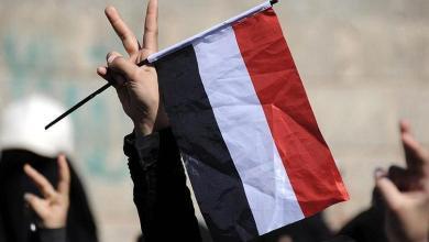 صورة وقف العدوان على اليمن مقابل  عدم إستغلال الثروات لثلاثين عاما
