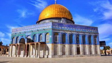 صورة يوم القدس العالمي الرابع والأربعون