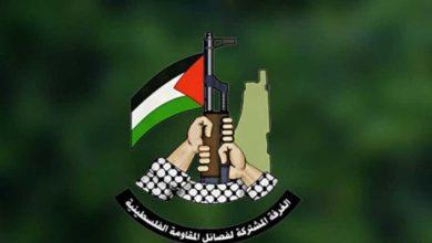 صورة إعلام المقاومة الفلسطينية يلهج بإيران ويُسقط برقع العروبة