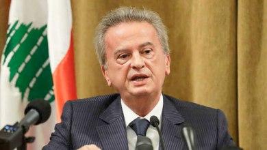 صورة شكوى ضدّ حاكم مصرف لبنان رياض سلامة في فرنسا