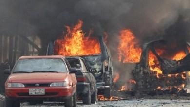 صورة إنفجار كابول بصمات أصابع إسرائيلية داعشية في المكان