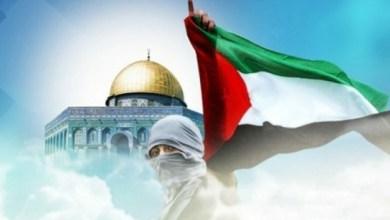 صورة بدأ العد التنازلي ليوم القدس العالمي