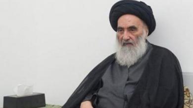 صورة السيد السيستاني معزيا الشعب الافغاني :  الدول الاسلامية والمجتمع الدولي يجب ان تقوم بمسؤولياتها ولاتترك الشعب الافغاني وحيدا