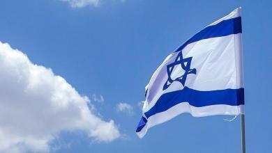 """صورة """"لا أحد مستعد لمناصرة اسرائيل"""""""