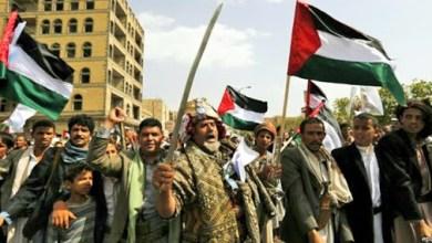 صورة فلسطين شطر اليمن الآخر