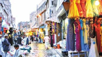 صورة كسوة العيد وجشع التجار